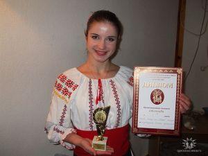Stela Botez, premiul 1, Bulgaria