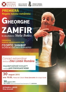 afis zamfir ismail