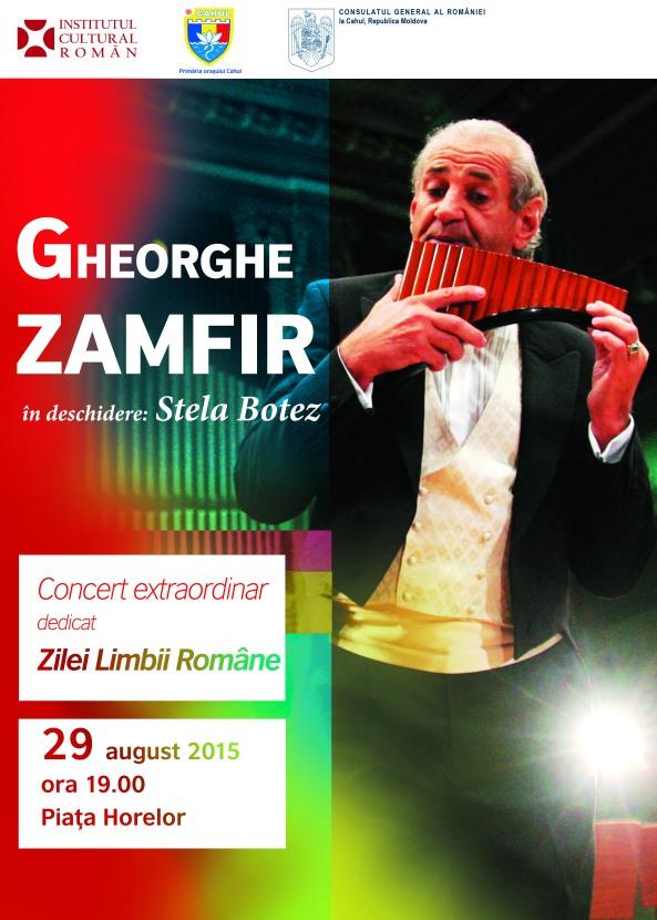 afis Zamfir 1