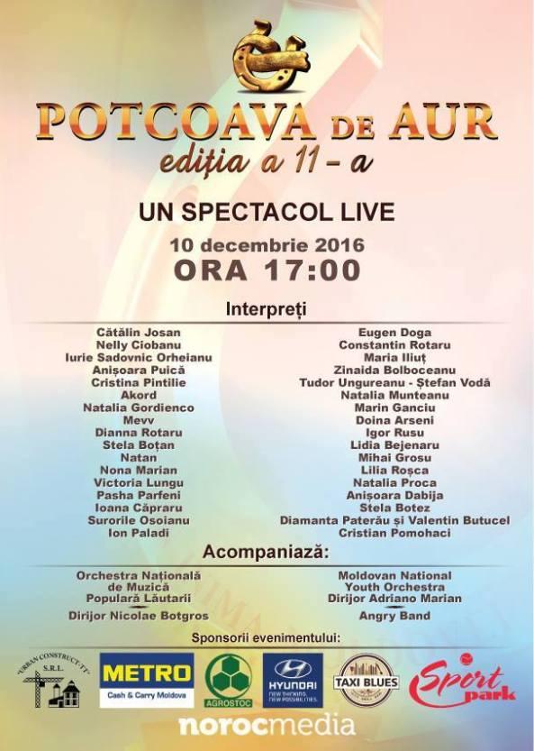 potcoava-de-aur-2016
